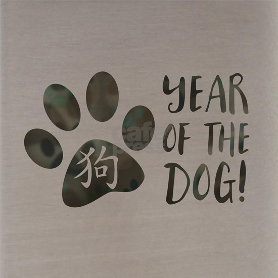 year of the dog bokeh