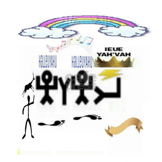 Yahweh Lives