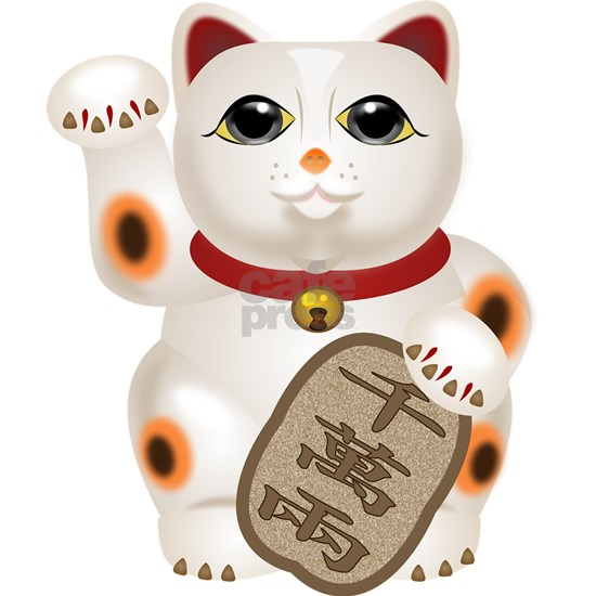 Kawaii Japanese Lucky Cat