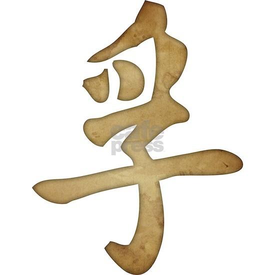 Kanji - Truth