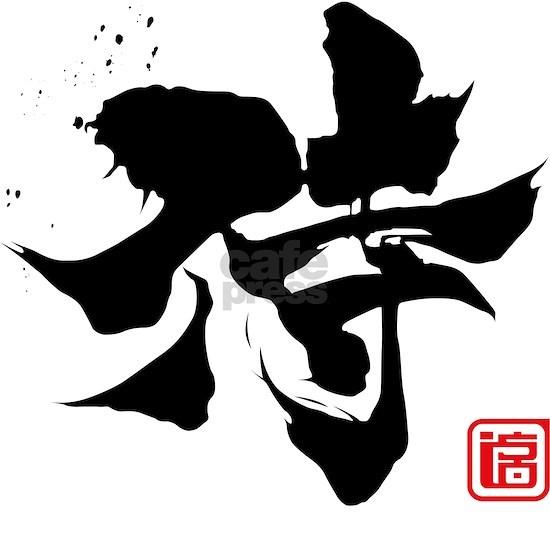 samurai kanji asian japanese chinese calligraphy w