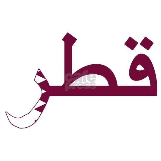 arabic flag qatar