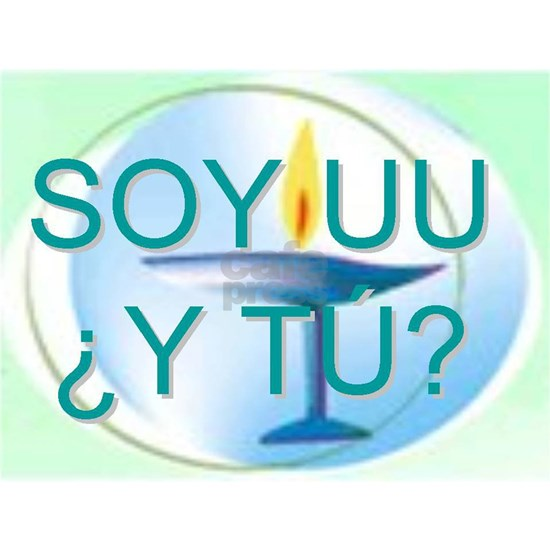 soy-uu