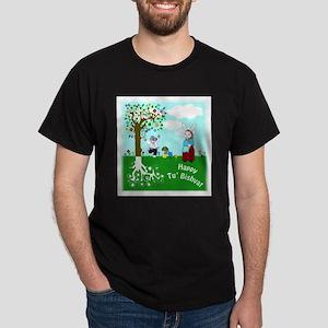 Tu Bishvat T-Shirt