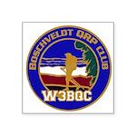 W3bqc_logo Sticker