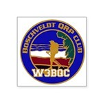 W3bqc_logo Sticker