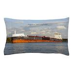 Algoma Strongfield Pillow Case