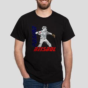 Catcher Dark T-Shirt