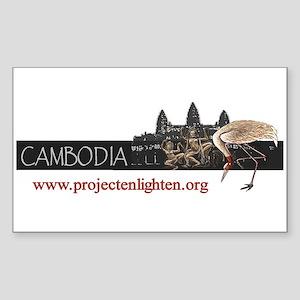 Sarus Crane Image Sticker