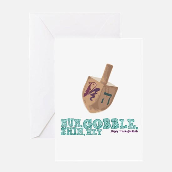 Gimmel, Gobble... Same Thing Greeting Cards