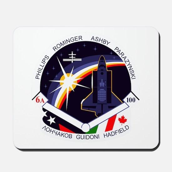 STS-100 Endeavour Mousepad