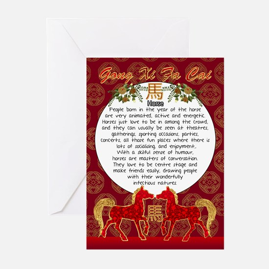 Zodiac Fun facts, Horse Greeting Cards (Pk of 10)