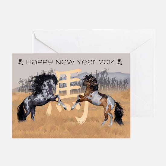 Year Of The Horse Chinese Greeting (Pk of 10)