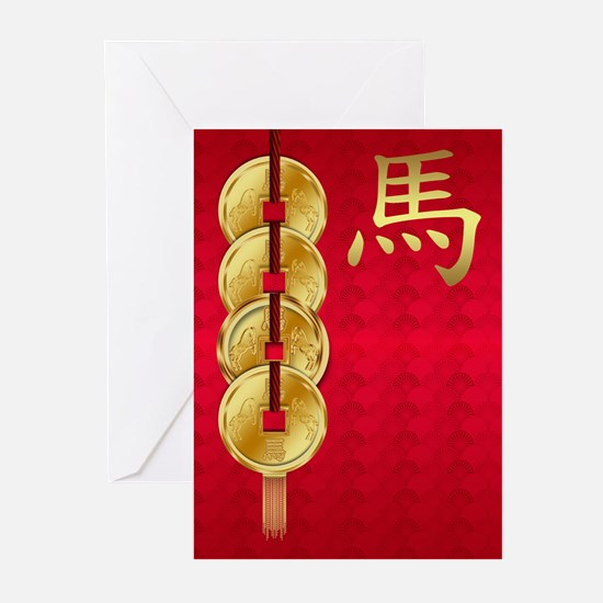Chinese Year Of The Horse Cards (Pk of 10)