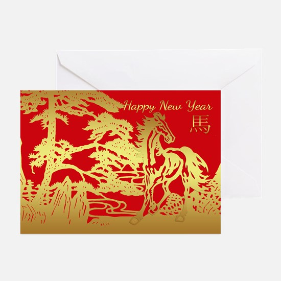 Chinese New Year Year Of Horse Cards (Pk of 10)