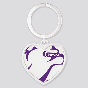 Garfield High School Bulldog Purple Heart Keychain