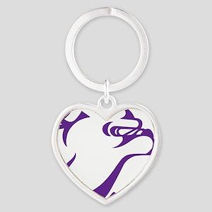Garfield High School Bulldog Purple Heart Keychain