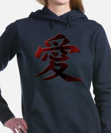 Cute Japanese love Women's Hooded Sweatshirt