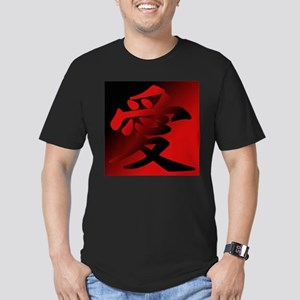 Japanese Kanji - Love - Script Style Symbo T-Shirt