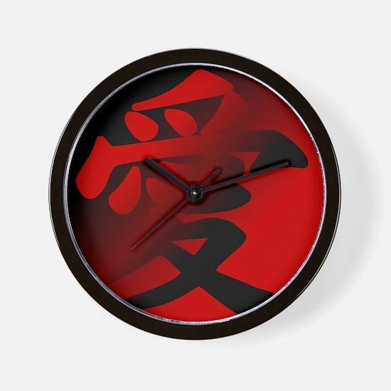 Japanese Kanji - Love - Script Style Sy Wall Clock