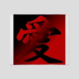 Japanese Kanji - Love - Script Style Throw Blanket