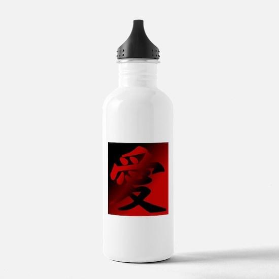Japanese Kanji - Love Sports Water Bottle