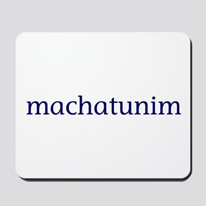 Machatunim Mousepad