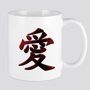 Japanese Kanji - Love - Script Style Symbol Mugs