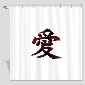 Japanese Kanji - Love - Script Styl Shower Curtain