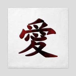 Japanese Kanji - Love - Script Style S Queen Duvet
