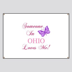 Ohio State (Butterfly) Banner