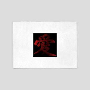 Japanese Kanji - Love - Script Styl 5'x7'Area Rug