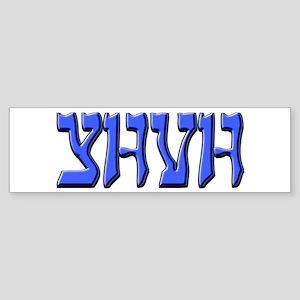 YHVH Bumper Sticker