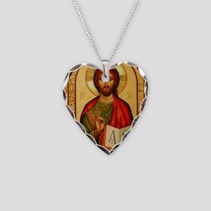 Christ the Teacher Necklace Heart Charm