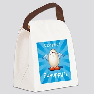 Fukuppy Logo Canvas Lunch Bag