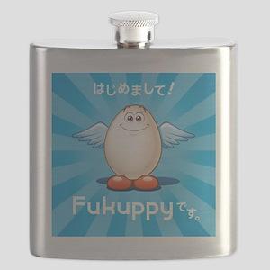 Fukuppy Logo Flask