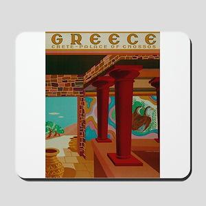 Vintage Crete Greece Travel Mousepad