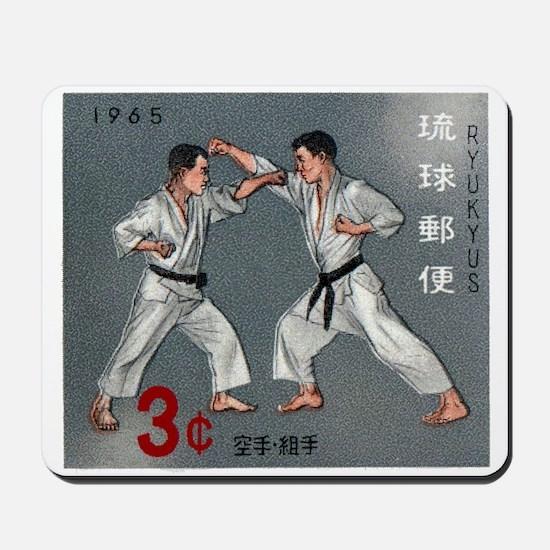 Vintage 1965 Ryukyu Islands Kumite Postage Stamp M
