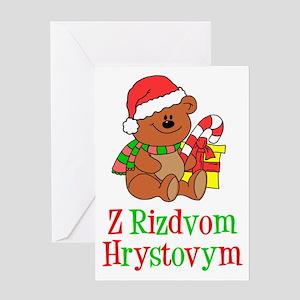 Ukrainian christmas greeting cards cafepress ukrainian greeting card m4hsunfo