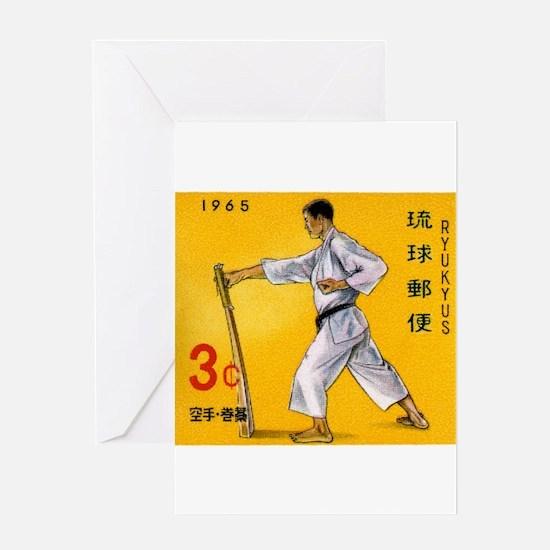 1965 Ryukyu Islands Makiwara Strengthening Stamp G