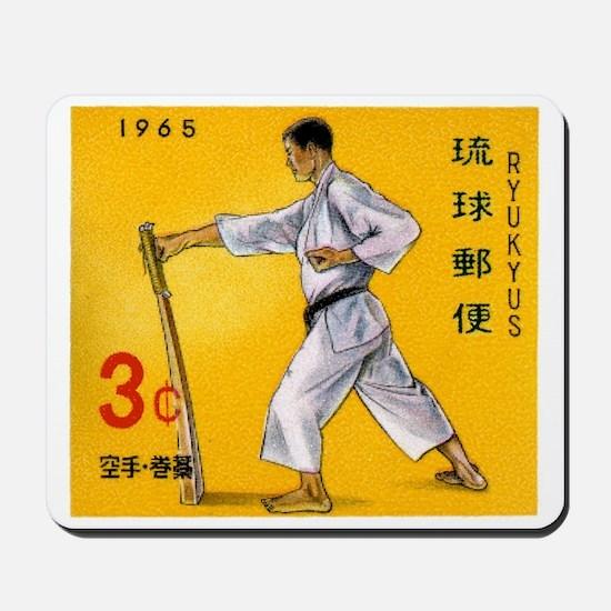 1965 Ryukyu Islands Makiwara Strengthening Stamp M