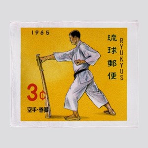 1965 Ryukyu Islands Makiwara Strengthening Stamp T