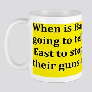 anti obama middle east  bump yellow Mug