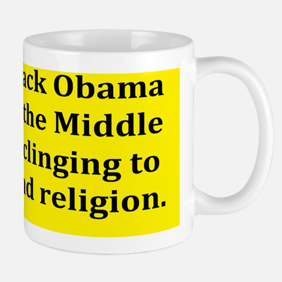 anti obama middle east  bump yellow Mug