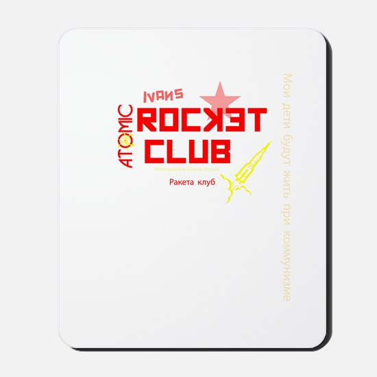 Ivans Atomic Rocket Club Blk Mousepad