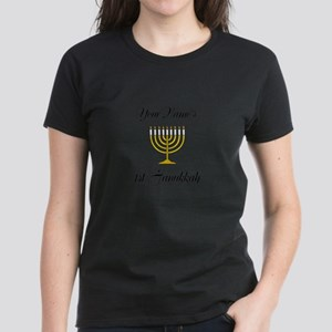 Custom 1st Hanukkah Women's Dark T-Shirt