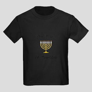 Custom 1st Hanukkah Kids Dark T-Shirt