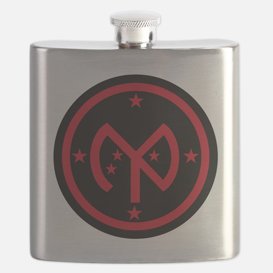 27th Infantry Division Flask