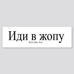 Russian Kiss My Ass Bumper Sticker