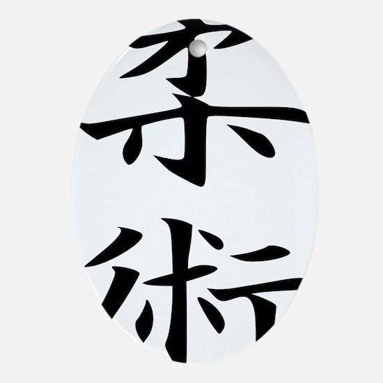 Jujutsu Oval Ornament
